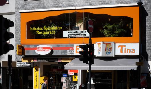 ueber_uns_restaurant